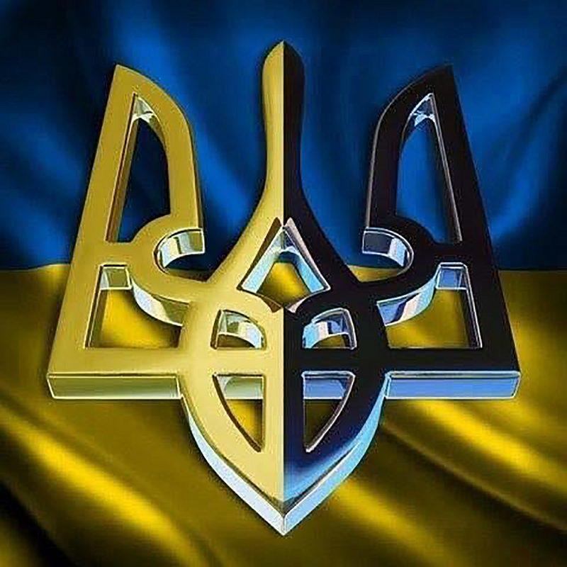 """Набор алмазной вышивки """"Герб Украины"""""""