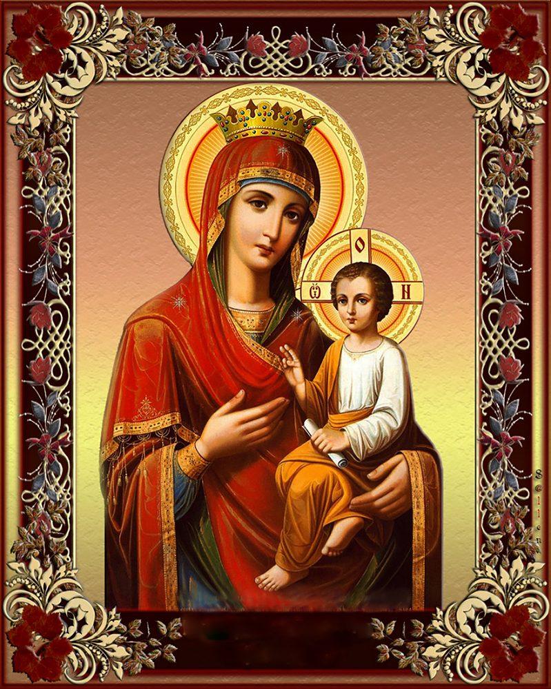 богиня приказала картинка с иконой скоропослушница базой