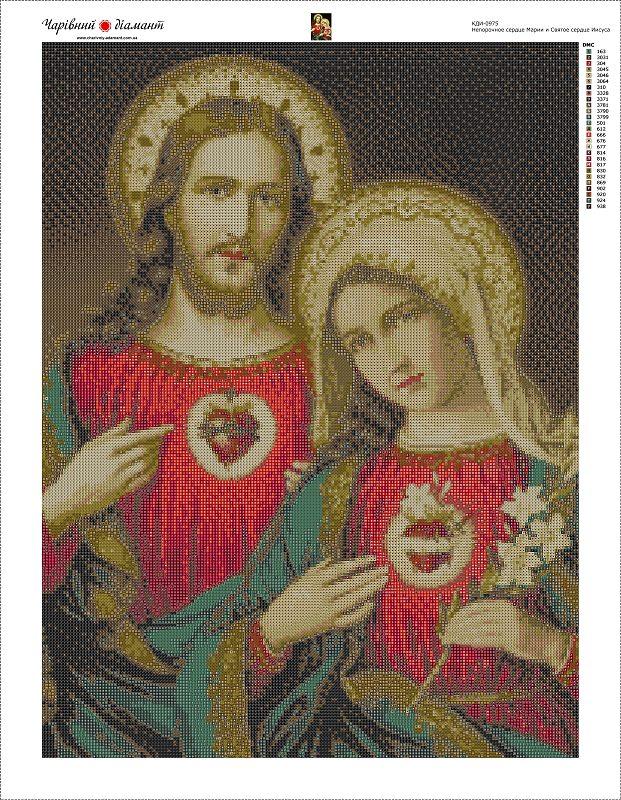 """Набор алмазной вышивки икона """"Святые сердца Иисуса и Марии"""""""