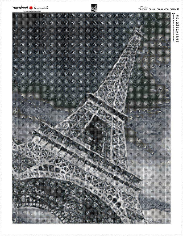 """Набор алмазной вышивки """"Франция"""""""